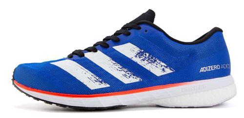 Hardloopschoenen hardlopen