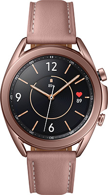 Samsung Galaxy Watch 3 Goud: beste smartwatch voor de minder fanatieke sporter